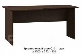 """Эргономичный стол """"Гермес"""" правый"""