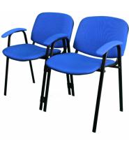 Секция Персона 2 (ИЗО 2) из 2-х стульев