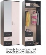 "Гостиная ""Белла"" шкаф 2-х створчатый"
