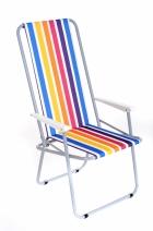 Кресло складное с высокой спинкой