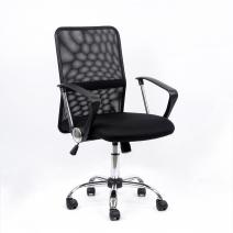Кресло Barneo K-147 для персонала