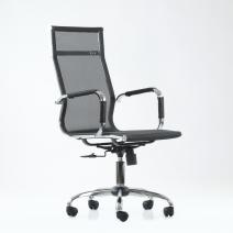 Кресло Barneo K-111H для персонала
