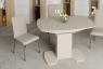 Стол обеденный «Портофино» СМ(ТД)-105.02.11(1)